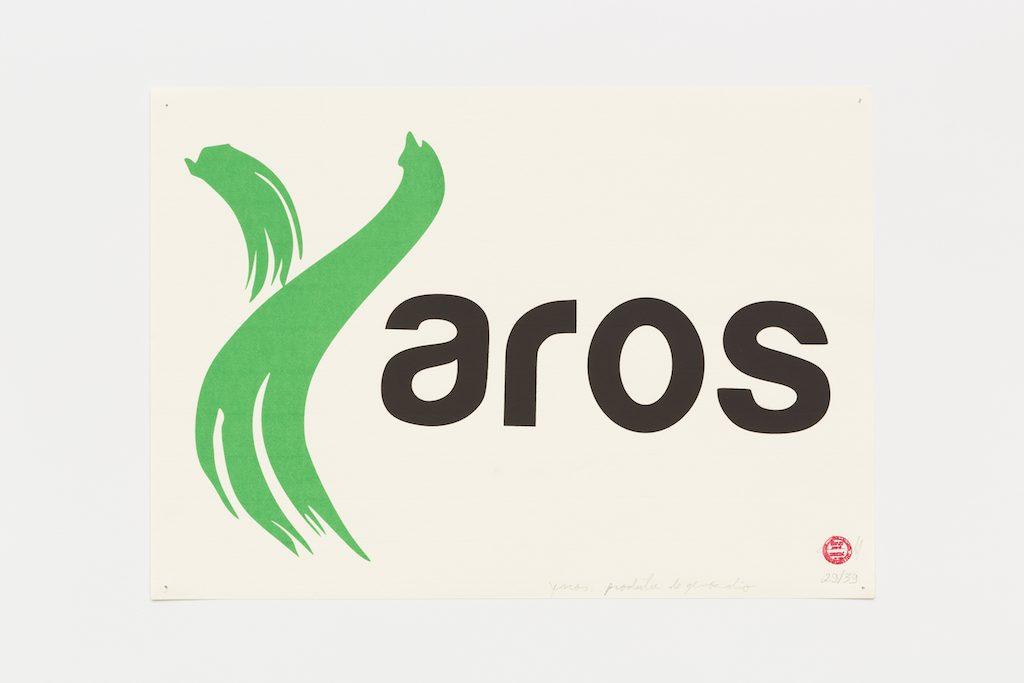 """""""Aros"""", 2015-2016, serigrafia sobre papel, 29,7 x 42 cm"""