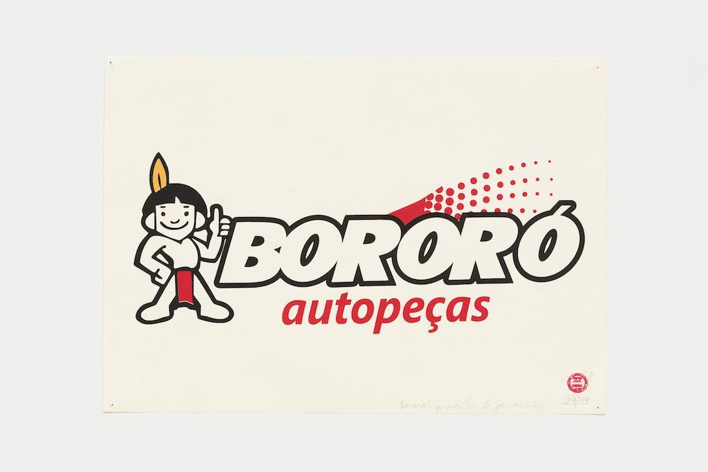 """Bororó auto pecas"", 2015-2016, serigrafia sobre papel, 29,7 x 42 cm"