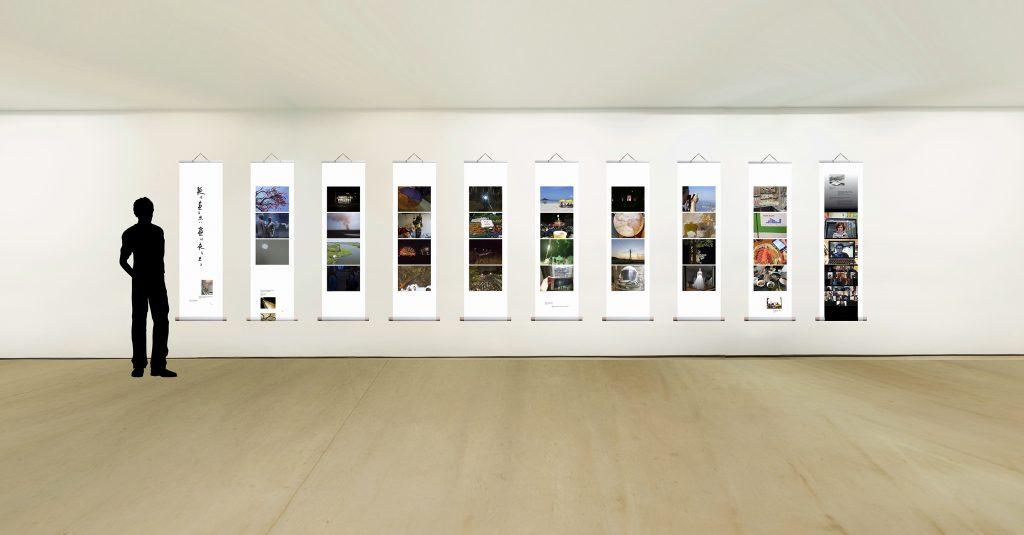 "Projeto expositivo ""De noite penso no dia, de dia penso na noite / 夜は昼を思い、昼は夜を思う(Yoru ha hiru wo omoi, hiru ha yoru wo omou)"". Vista geral da sala."